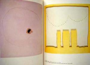 イタリアの現代アート 古書