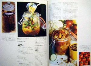 古本 料理