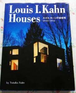 建築 専門書 買取