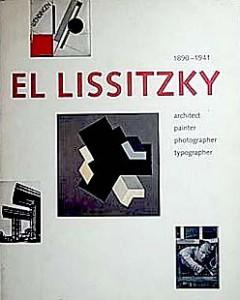 リシツキー