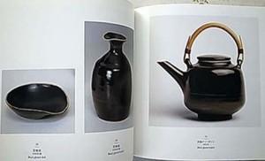 陶芸の本 買取
