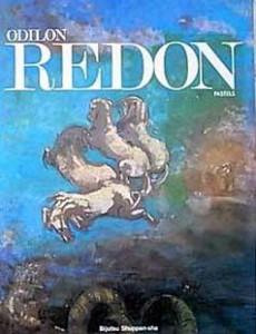 オディロン・ルドン パステル画