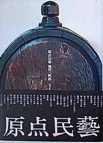 2011101000372