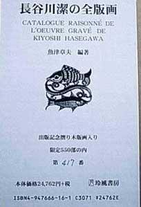 2011111800037