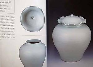 明代官窯青花磁器の宝庫
