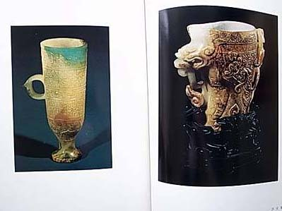 中華民国国立故宮博物院蔵品