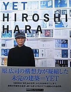 YET HIROSHI HARA