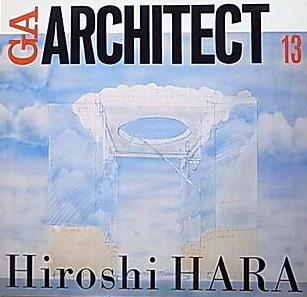 GAアーキテクト13/世界の建築家