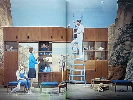 オランダの家具メーカー