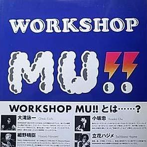 WORKSHOP MU