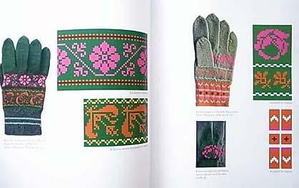 伝統手芸 ニット・刺繍