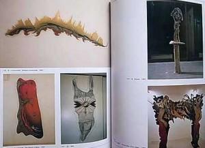 1969年以降の日本の美術