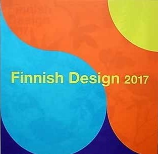 フィンランド・デザイン展