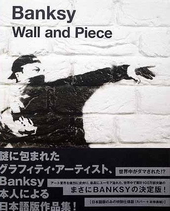 Wall and Piece Banksy