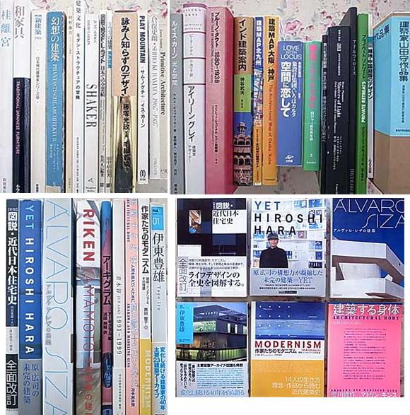 建築評論実用書1