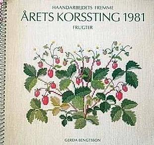 Arets Korssting