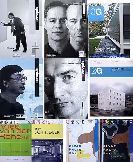 建築雑誌2