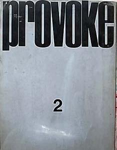 プロヴォーク