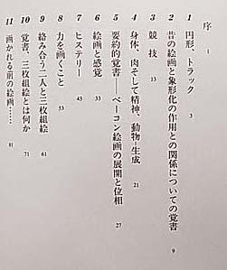 p387305707.2