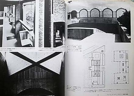 ルイス・カーンの人と建築