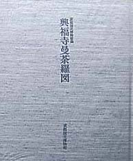 興福寺曼荼羅図